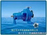 供应I J型单级单吸悬臂式化工离心泵