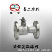 铸钢高温球阀/焊接球阀/螺纹球阀/ T型球阀/ L型球阀
