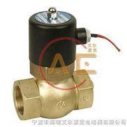2L-50*蒸汽电磁阀
