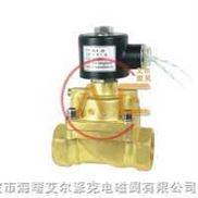 SAL蒸汽電磁閥