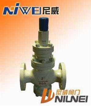 Y43H/Y型先導活塞式蒸汽減壓閥,不銹鋼減壓閥