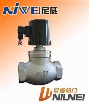 ZQDF蒸汽電磁閥,不銹鋼電磁閥