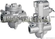 K22JD-25W/K22JD-20/K22JD-1W/K22JD-40-截止式電磁換向閥 無錫市氣動元件總廠