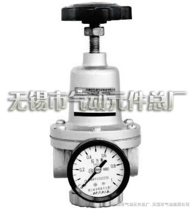QTY系列空氣減壓閥  無錫市氣動元件總廠