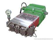 电动试压泵(高压电动试压泵)