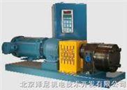 高温计量/高温/进口计量泵(H-9000)