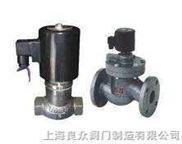蒸汽不銹鋼電磁閥|電磁閥報價