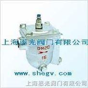 CS11H 自動自由浮球式蒸汽疏水閥