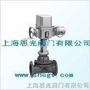 ZAZT/ZAZTC型電動隔膜調節閥