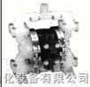 美国MARATHON气动隔膜泵