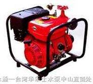 东进牌手抬式机动消防泵JBC5.0/8.6