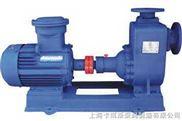 CYZ-A型--自吸式化工油泵