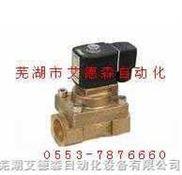【KL5231025高压高温电磁阀】
