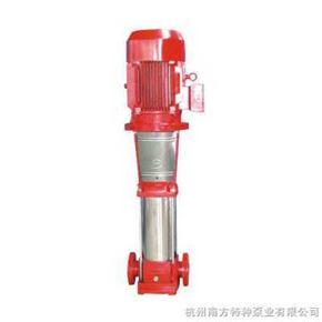 XBD立式多級消防泵組