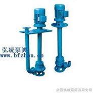 YW型无堵塞潜水排污泵