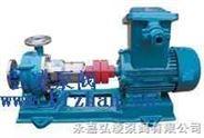 FB1系列全不锈钢离心泵