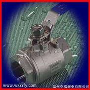 2(PC)Q11F-16P-二片式球阀