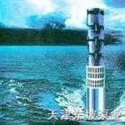 QJH海水潜水泵
