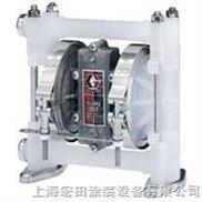 HUSKY气动隔膜泵塑料泵系列