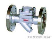熱靜力蒸汽疏水閥 進口熱靜力蒸汽疏水閥