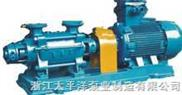 DY型多级输油泵