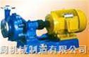 FB不锈钢耐腐蚀泵