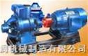 W双级旋涡泵