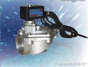 電磁隔膜閥 廣州閥門︶ㄣ進口閥門