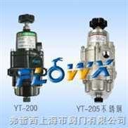YT-200空氣過濾減壓閥