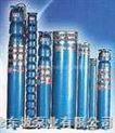 井用潜水泵,QJ井用潜水电泵