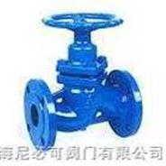 高压柱塞阀用途-角式柱塞阀加工,高压柱塞阀特点,直流式柱塞阀参数