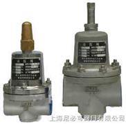 低温减压阀用途-电站减压阀加工,保温减压阀特点,低温减压阀参数