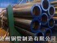 疏浚钢管  钢管 沧州管件