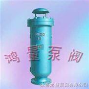 復合式污水排氣閥
