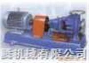 单级化工离心泵 IH