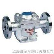高压疏水阀符号-碳钢疏水阀价格-铸铁疏水阀厂家-国标疏水阀知识