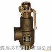絲扣安全閥材料-全啟式安全閥類型-波紋管平衡式安全閥選型