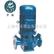 立式离心泵|ISG150-160B管道增压泵|ISG150-200A单级单吸离心泵