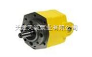 天津擺線齒輪泵BB-B