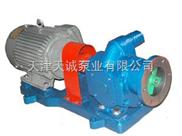 天津高真空齒輪泵GZB