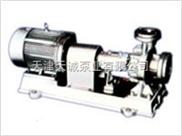 天津风冷式热油泵BRY