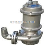 天津不锈钢排污泵ˇ不锈钢排污泵使用说明ˇ卧式污水泵ˇ大功率排污泵