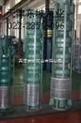 井用泵,天津水泵,深井泵,不锈钢泵,不锈钢水泵,海水泵,热水泵,污水泵,卧式水泵