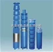 進口深井泵,新品不銹鋼潛水泵,井用潛水泵,深井潛水泵,不銹鋼潛水泵
