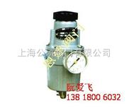 QFH-211空气过滤减压阀