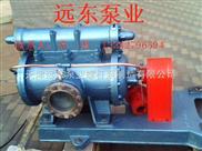 轴承冷却油泵3GS100×2W21卧式双吸三螺杆泵