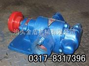 金盾机械KCB齿轮泵,寿命长、效率高!