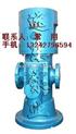 SNS立式三螺杆泵