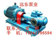 乳化液输送泵 冷却油泵