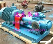 氢侧密封油泵/汽轮机润滑油泵